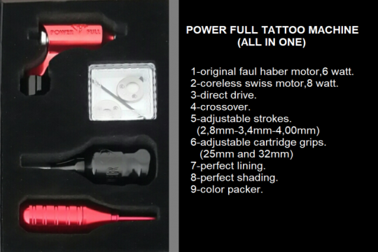 power full tattoo machine